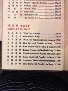 tak kee prices