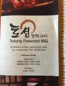 Tosung address and hours