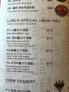 Tosung lunch specials