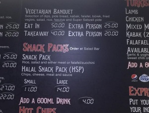hsp-menu